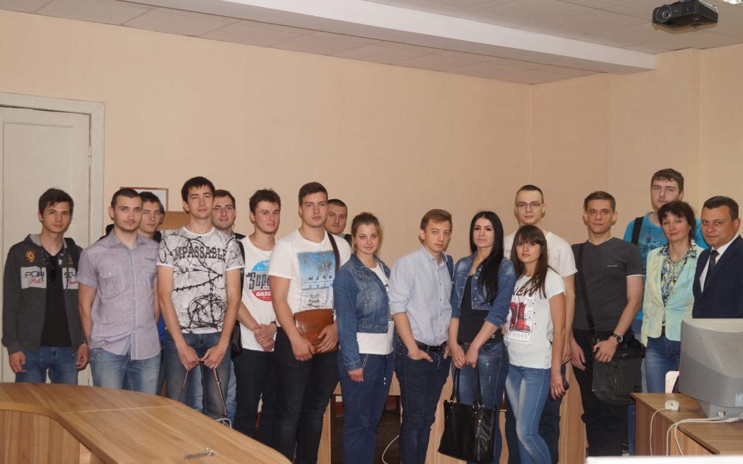 Семінар україно-польського технопарку